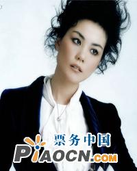 2010王菲北京演唱会