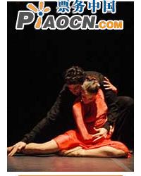荷兰国家芭蕾舞团北京首演当代芭蕾荟萃《移动空间》