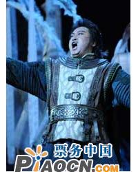 国家大剧院版意大利普契尼歌剧《图兰朵》